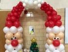 爱在气球:气球装饰,邢台展会气球装饰,邢台气球拱门