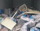 西城专业拉装修拆除垃圾拉渣土建筑渣土垃圾清运
