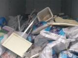 西城專業拉裝修拆除垃圾拉渣土建筑渣土垃圾清運