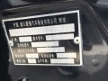 吉利 SC6 2012款 1.5 手动 进取型精品车况独家车源