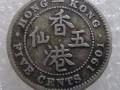 收藏家征集钱币瓷器字画收藏家推荐私下交易钱币价值估价快速变现