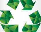 双赢物资回收,回回收塑料,金属,旧设备,旧电机,旧电线