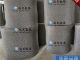 不锈钢气液过滤网 破沫网 除沫器用网 厂家直营