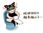 广州东大医院:你有试过三天不排便是什么感受吗?怎么办呢?