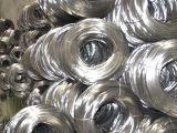 沈阳铝线回收洪沙岭金属市场长年大量废铝线回收