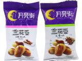 口水娃月亮街兰花豆60g 4个口味 酥脆美味蚕豆休闲零食品特产炒
