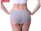 三角裤南极人女士内裤舒适性感提臀0037