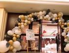 青岛婚礼婚房气球布置宝宝宴百岁宴生日策划气球装饰