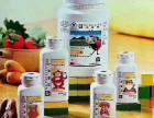 漳州华安安利专柜具体位置华安安利儿童产品哪有卖的