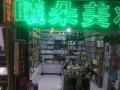 程宇广场化妆品招租美甲 商业街卖场 15平米