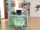 厂家直销订做各种款式办公屏风 卡位 隔断 电脑桌凯佳家具