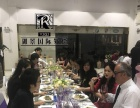 自助餐供应深圳地区海鲜自助餐中西自助餐上门全包服务