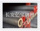 广东ZCuSn10P1高硬度耐磨锡青铜,现货供应