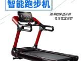 鑫宝商用电动跑步机家用款小型多功能超静音家庭室内j健身跑步机