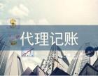 全北京一次性地址,记账报税,工商注册