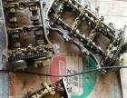 专修丰田轿车 换机油、发动机维修