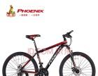 凤凰牌—M1.5C山地自行车(九新)