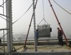 房山区窦店镇设备起重吊装搬运公司专业设备拆卸设备吊装运输