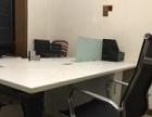 四人办公桌带4个舒适座椅