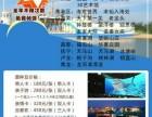 秦皇岛旅游年票一卡通快速购买