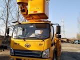 石家庄新到28米高空作业车手续保险齐全
