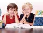 英国赫德森少儿英语 英式口语 江汉区少儿英语学校推荐