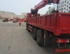 陕汽德龙三百马力配三一 20吨随车吊厂家直销 全国包上户