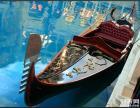兴泓木船威尼斯贡多拉