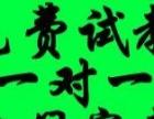 全衡阳免费推荐 南华大学(学霸、状元)上门家教
