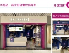 长沙娄底甜品奶茶店加盟品牌