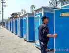 郑州移动厕所总公司租赁单体 连体流动卫生间