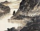 北京专家鉴定傅抱石书法多少钱一件