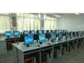 乌鲁木齐计算机电脑培训
