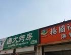 (个人)西辑虎营解放路口 150平米旺铺出租