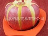伯忠贸易 ABS不锈钢苹果切/水果切/切水果器/制做果盘 46g