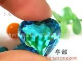 厂家订做加工,伦敦蓝水晶玻璃心形多切割面
