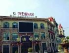 出租出售鱼台县地中海阳光2000平方三层纯商铺急售