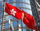香港永久身份证换香港永久性身份证无需满足7年居住100成功