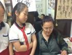 呼和浩特市唐人墨艺书法培训