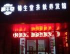 《非中介》桥南市场 久光 鼎城九中附近临街旺铺转让