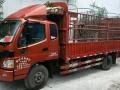 重庆大货车出租 5.8米 6.8米 9.6米 大型货车