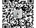 上海维尔秀国际美容学校招生!加盟