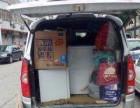 西安面包车搬家