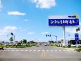 北京大兴驾校,东方时尚驾校分校