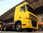 云阳县找回头车 就找本地大件运输物流公司货运信息部
