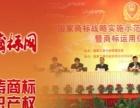宁波海涛商标-本地的知识产权代理-商标注册