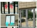 玉泉路办公室隔断玻璃logo腰线刻字磨砂玻璃贴膜