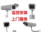 海珠大华海康网络监控录像机无信号密码忘记维修报警查看不了录像