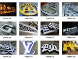 成都專業廠家制作標識標牌 專業制作標識牌廠家