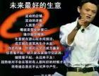 上海德升集团公司经营男女服装现全国招募一级代理加盟
